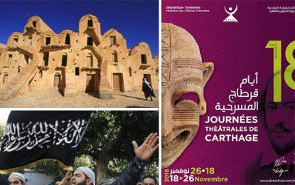 JTC2016 : Le Théâtre fêté à Tunis, conspué à Ksar Ouled Soltane