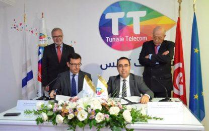 BEI : 100 millions d'euros à Tunisie Telecom pour renforcer ses  réseaux