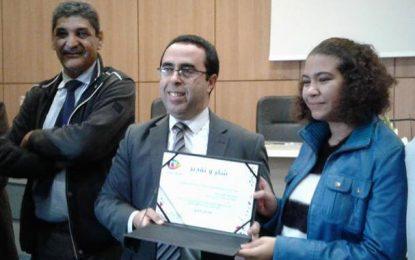 Journée du savoir à Tunisie Telecom : 122 lauréats récompensés