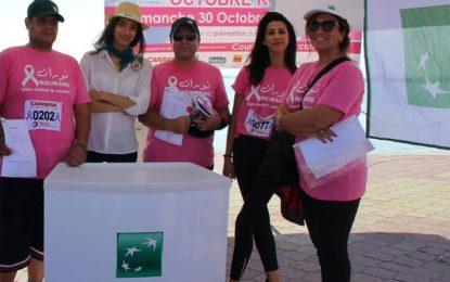 L'UBCI s'implique dans la lutte contre le cancer