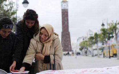 Appel à la paix à l'avenue Bourguiba à Tunis