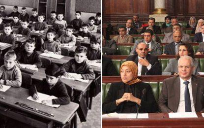 ARP : Une Académie parlementaire pour quoi faire ?