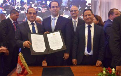 Tunisie : Ravages de la corruption, tragédie du gouvernement
