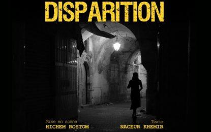 Théâtre : Hichem Rostom revient à la scène avec ''Disparition''