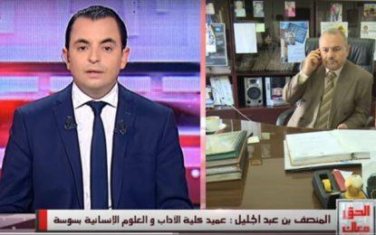 El-Hiwar Ettounsi : La désinformation au service du buzz