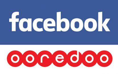 Ooredoo rapproche ses clients de Facebook