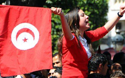 Tunisie : La pression sociale contre la femme est à bannir