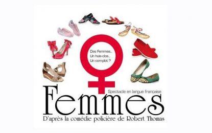 Théâtre : ''Femmes'' de Jean-Luc Garcia à El-Teatro