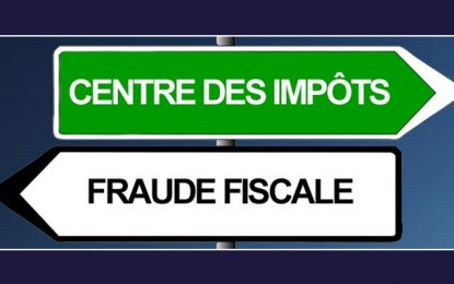 «Tunisie 2020» et après : La réforme fiscale aura-t-elle lieu ?