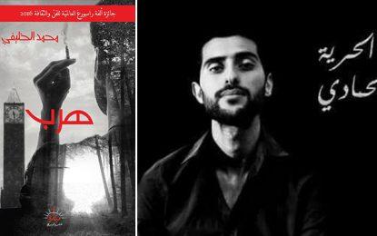 Hammadi Khlifi quittera ce soir la prison d'El-Gorjani