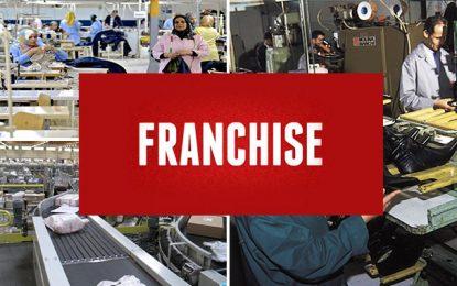 La franchise est un frein pour l'industrie tunisienne