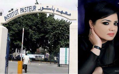 Leishmaniose : L'Institut Pasteur de Tunis dément Imen Ben Hassine