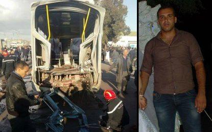 Jebel Jeloud : Les 5 victimes de l'accident