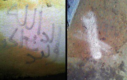 Kasserine : Un dirigeant de Machrou Tounes reçoit des menaces takfiristes