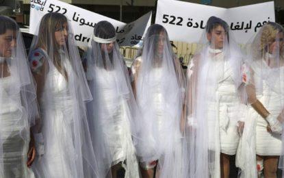 Liban : Vers l'annulation de la loi sur le mariage du violeur avec sa victime