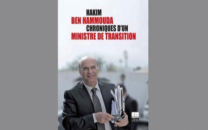 Essai : Hakim Ben Hammouda, témoin d'une année charnière