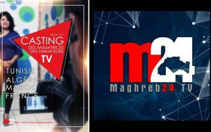 La chaîne Maghreb 24 TV recrute