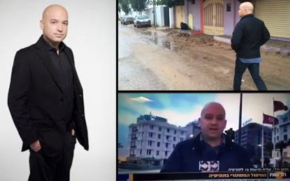 Assassinat de Zouari : Six Tunisiens impliqués avec le journaliste israélien