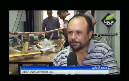 Meurtre de Mohamed Zouari : La piste du Mossad est-elle crédible ?