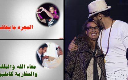 '' Lamjarred n'a pas peur '', chantent des artistes marocains