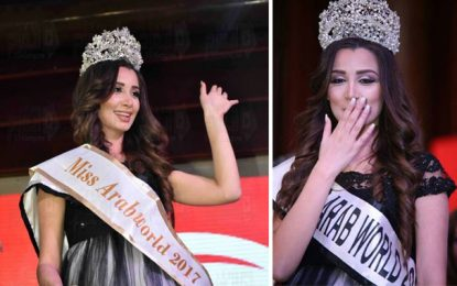 La Tunisienne Souhir Ghadhab élue Miss Arab World 2017