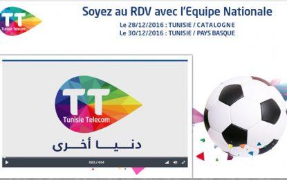 Live streaming : Tunisie – Pays Basque ce soir en direct sur TT Sport