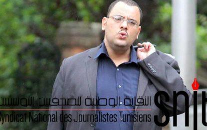 SNJT : Pour une enquête sur le décès du journaliste Tamalt