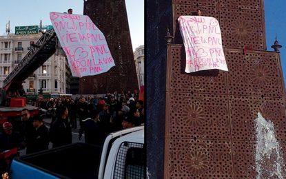 Tunis : Il escalade l'horloge pour réclamer un concert de PNL