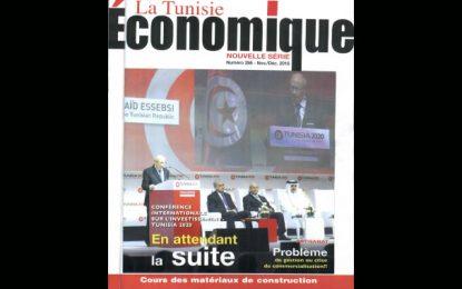 Utica : ''Tunisie Economique'' se met à niveau