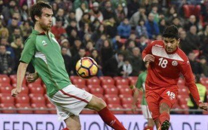 Football: La Tunisie méconnaissable face au Pays Basque