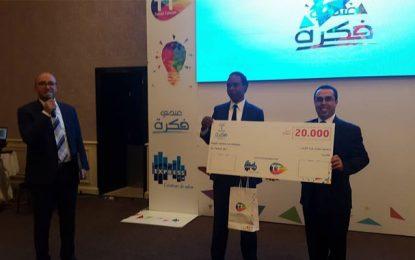 Saif Zammouri remporte le Prix Andi Fekra de Tunisie Telecom