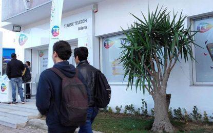 Horaires d'été des services de Tunisie Telecom