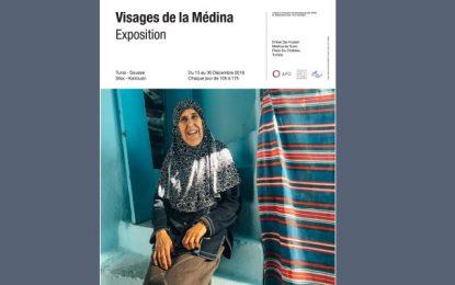 Patrimoine : Réhabilitation d'un parcours de la médina de Tunis