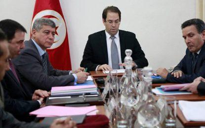 La Tunisie va se doter, bientôt, d'un centre national de renseignements