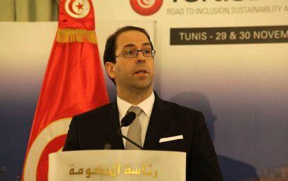 La Tunisie entre le marteau du FMI et l'enclume de l'UGTT