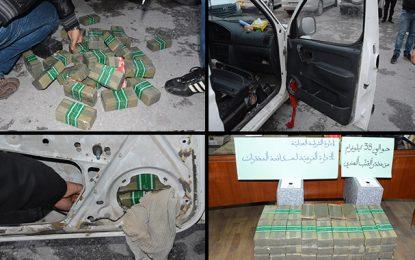 Manouba : Saisie de 38 kg de zatla et 5 dealers arrêtés