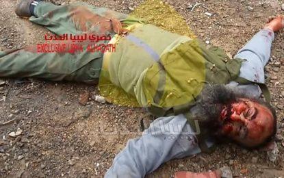 Terrorisme : Abou Iyadh annoncé mort par les médias libyens