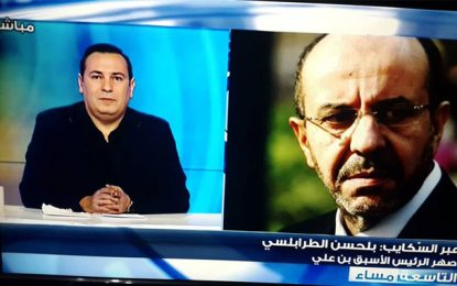 Biens confisqués: Trabelsi demande l'aide de Caïd Essebsi et Ghannouchi