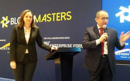 La Fondation Biat lance le 1er concours Bloom Masters