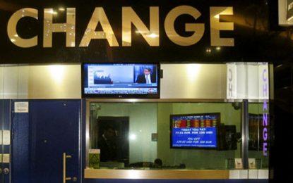 Ouverture prochaine de bureaux de change dans le régions intérieures
