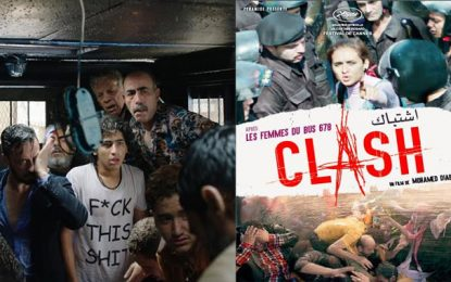 Cinéma : ''Clash'' de Mohamed Dhiab sur les écrans tunisiens