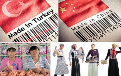 Commerce extérieur tunisien: Une hémorragie dévastatrice
