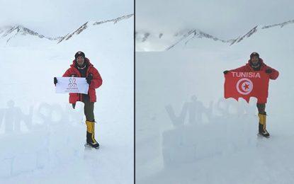 Lutte contre le cancer : Tabka hisse le drapeau tunisien au sommet l'Antarctique