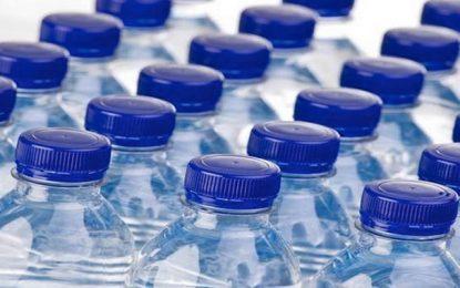 Mais quelle est donc la marque de l'eau minérale contaminée ?