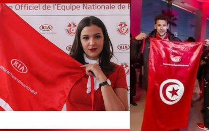 Profanation du drapeau national tunisien : City Cars s'excuse