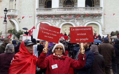 Manif antiterroristeà Tunis : «Les enfants de Ghannouchi ne sont pas les nôtres»