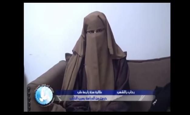 Monastir: Une niqabée empêchée de passer les examens Niqabée-facMonastir-niqab-exam