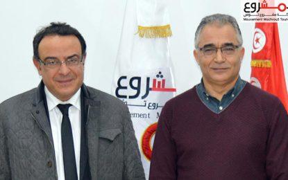 Noureddine Ben Achour : De l'UPL à Machrou3 en passant par Nidaa