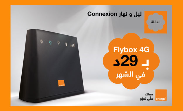 orange tunisie une nouvelle offre flybox max 4g kapitalis. Black Bedroom Furniture Sets. Home Design Ideas
