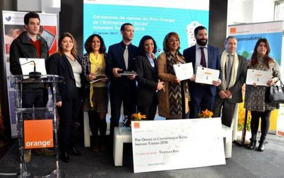 Awatef Mesbahi et Tahar Remadi lauréats du prix Poesit 2016